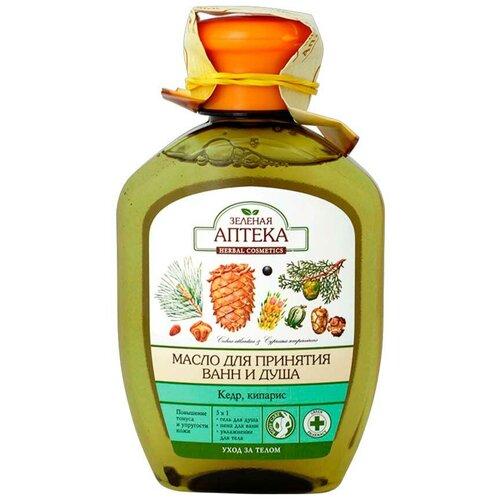 Масло для ванны и душа Зеленая аптека Кедр и кипарис, 250 мл