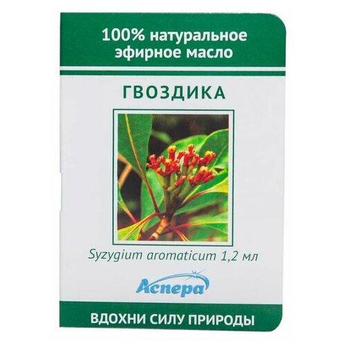 Аспера эфирное масло Гвоздика, 1.2 мл