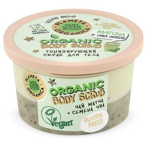 Planeta Organica Скраб для тела Skin Super Food Чай матча и семена чиа, 250 мл недорого