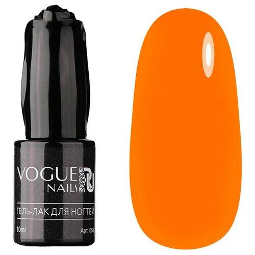 Купить Гель-лак для ногтей Vogue Nails Райские каникулы, 10 мл, Кипр