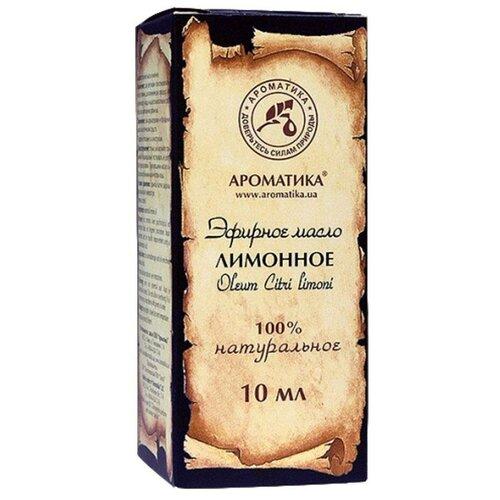 Ароматика эфирное масло Лимон, 10 мл