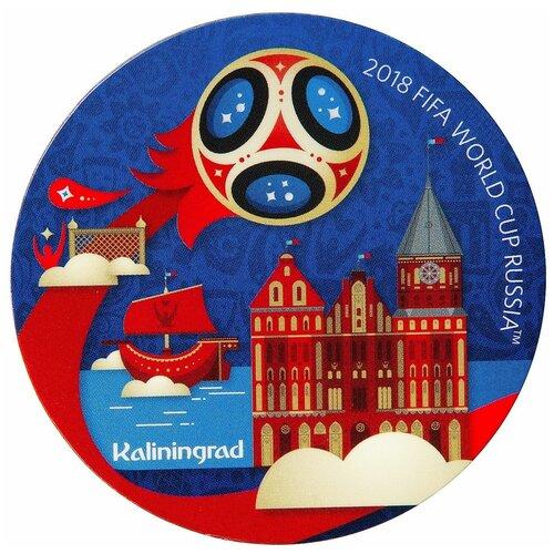 Магнит MILAND FIFA 2018 - Калининград