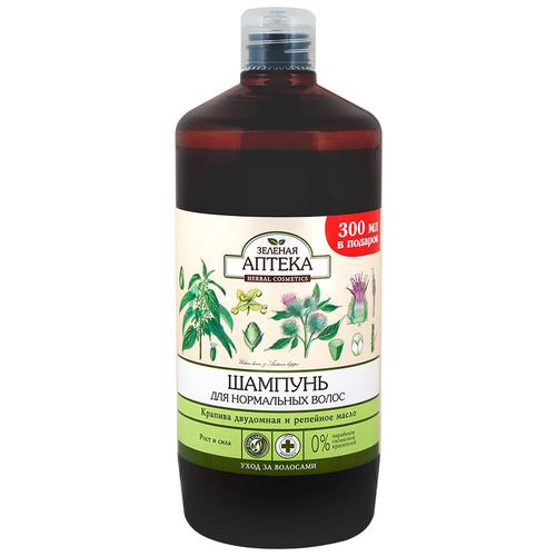 Зелёная Аптека шампунь Крапива двудомная и репейное масло для нормальных волос, 1 л