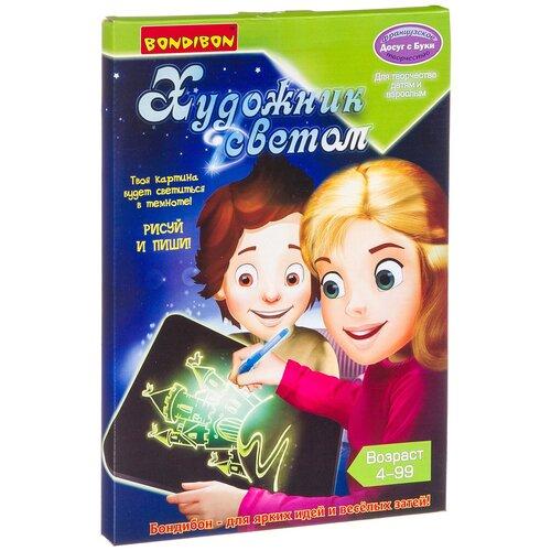 Купить Планшет для рисования светом детский BONDIBON Художник светом (ВВ3328), Доски и мольберты