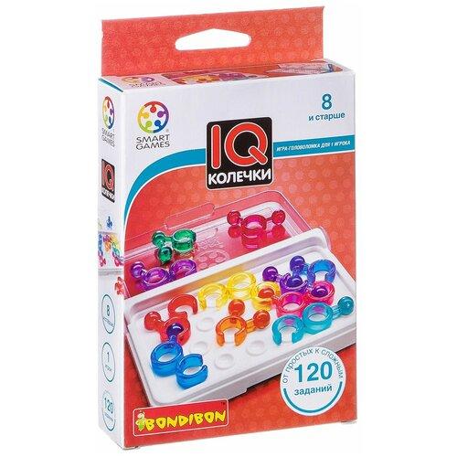 Головоломка BONDIBON Smart Games IQ-Колечки (ВВ0949) головоломка bondibon smart games iq конфетки вв1353