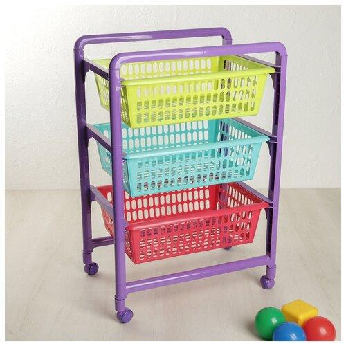 Купить Этажерка для игрушек 3-х секционная на колесах Радуга , цвет МИКС 1202070, ПОЛИМЕРБЫТ, Хранение игрушек