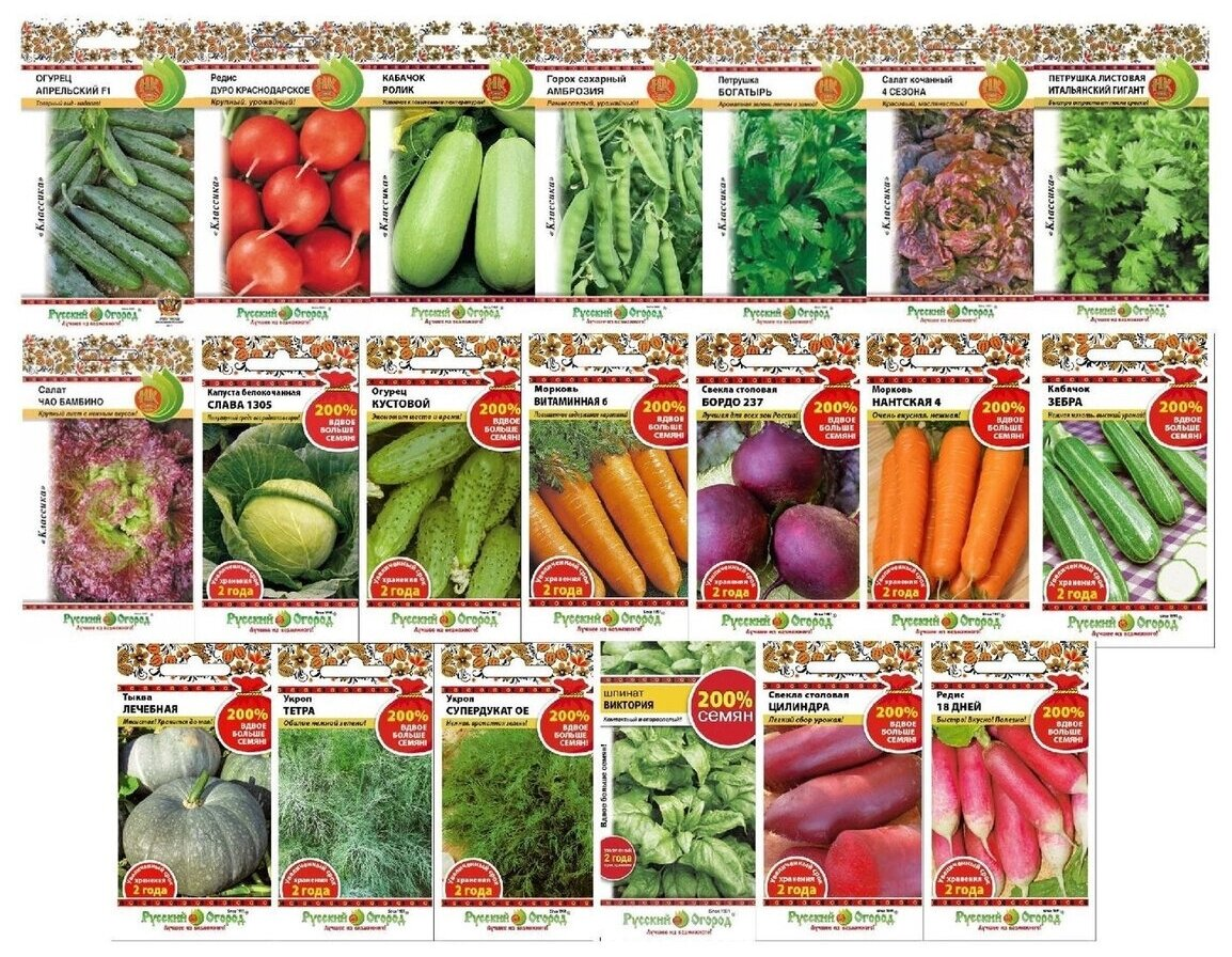 Магазин Овощных Семян