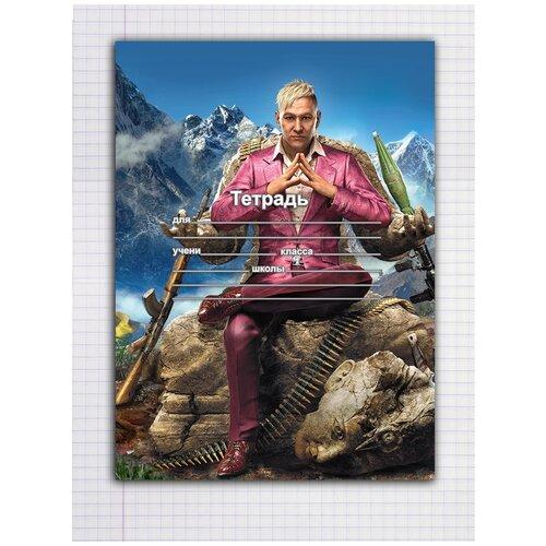 Купить Набор тетрадей 5 штук, 12 листов в клетку с рисунком Far cry, Drabs, Тетради