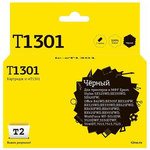 Фото - Картридж T2 IC-ET1301, совместимый картридж t2 ic h045 совместимый