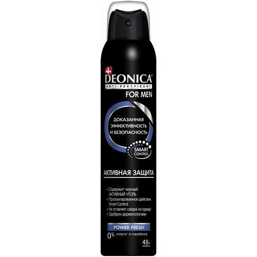 Дезодорант-антиперспирант спрей Deonica For Men Активная защита, 200 мл