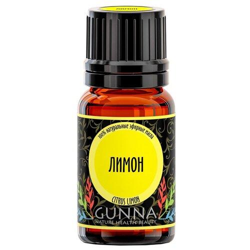 GUNNA эфирное масло Лимон, 10 мл