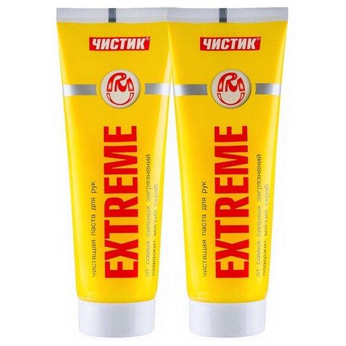 Паста для рук очищающая (средство для очистки рук со скрабирующим эффектом) ВМПАвто Чистик-Экстрим 200 мл (Комплект из 2 шт.), 6201(2)