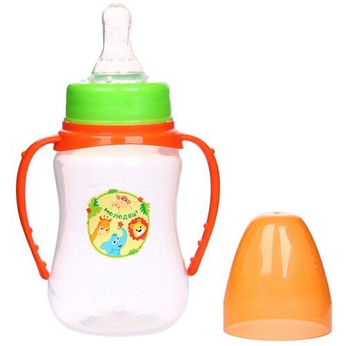 Купить Бутылочка для кормления Зоопарк 150 мл приталенная, с ручками, цвет оранжевый 2969871, Mum&Baby, Бутылочки и ниблеры