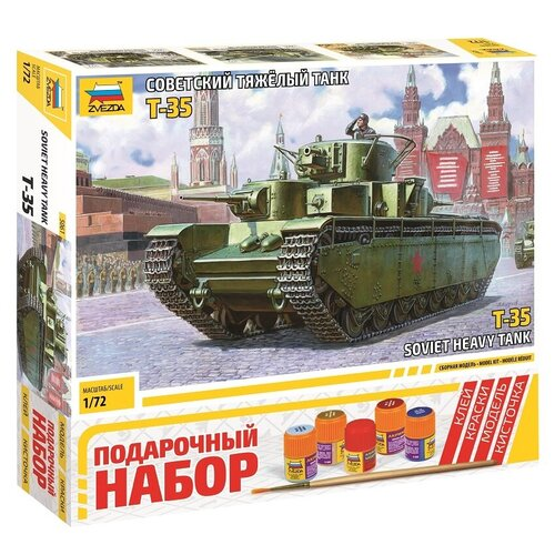 Сборная модель ZVEZDA Советский тяжелый танк Т-35 (5061ПН) 1:72