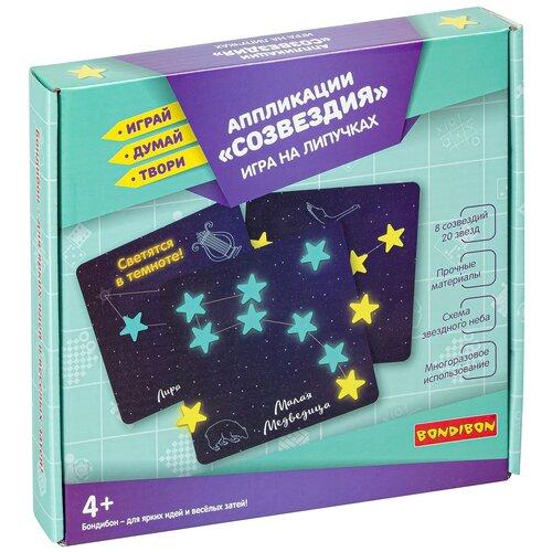 Купить Игра на липучках Bondibon Созвездия , аппликации 2 в 1, Играй Думай Твори (ВВ4977), Настольные игры
