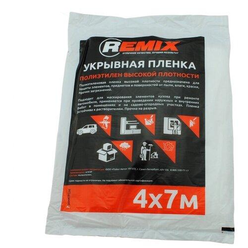 Укрывной материал REMIX 23ПЛ, 7 м, прозрачный