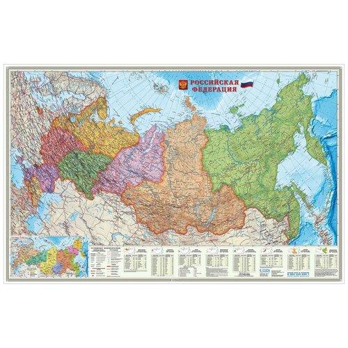 ГеоДом карта настенная Российская Федерация Федеральные округа (9785906964434), 80 × 124 см
