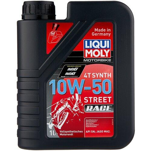 Синтетическое моторное масло LIQUI MOLY Motorbike 4T Synth Street Race 10W-50 1 л моторное масло liqui moly motorbike 4t synth offroad race 10w 60 1 л