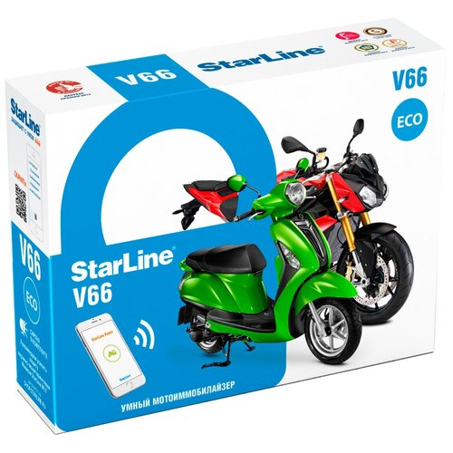 Иммобилайзер StarLine MOTO V66 ECO