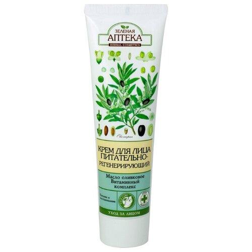 Зеленая аптека Крем для лица 100мл питательно- регенерир,масло оливк. комплекс витам.