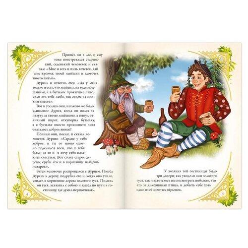 Набор книг Буква-ленд Сказки,