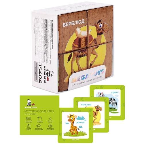 Кубики детские деревянные