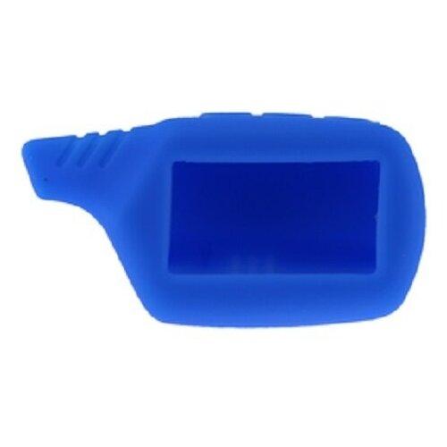 Чехол силиконовый Старлайн подходит для брелока ( пульта ) автосигнализации Starline B6 / B9 / A61 / A91 (Цвет синий)