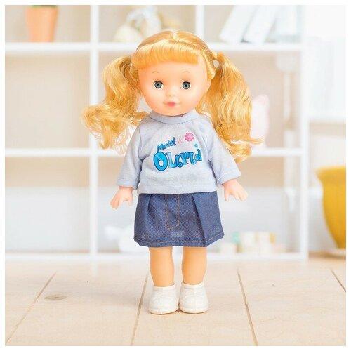 Happy Valley Кукла классическая Маленькая Леди Микс