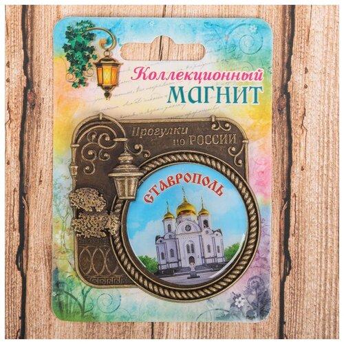 Магнит серия Прогулки по России «Ставрополь», 6 х 6,1 см 2617164