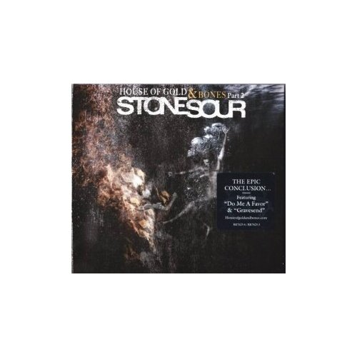 Фото - Компакт-диски, Roadrunner Records, STONESOUR - House Of Gold And Bones. Part 2 (CD) organized and unorganized sector of poultry production in india