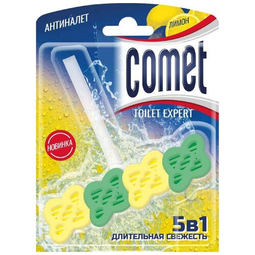 Блок для унитаза Comet 48г Лимон блистер comet туалетный блок toilet expert антиналет лимон 1 шт