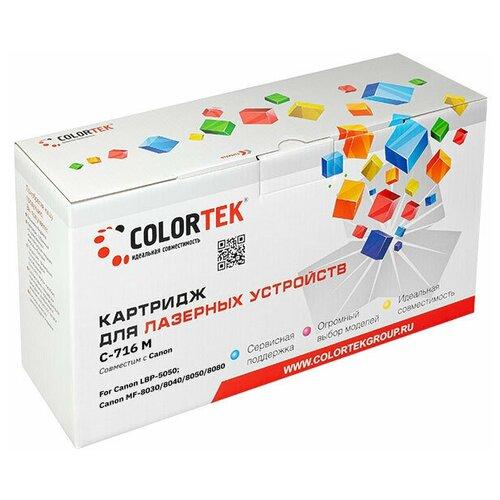 Фото - Картридж лазерный Colortek CT-716M пурпурный для принтеров Canon картридж colortek ct tn 2080 для принтеров brother