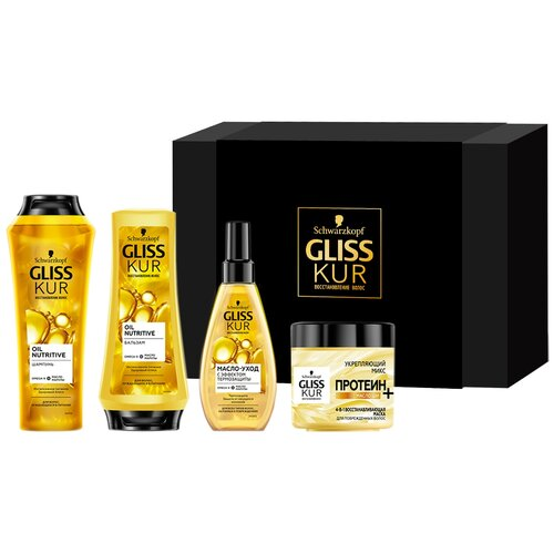 Набор Gliss Kur Oil Nutritive