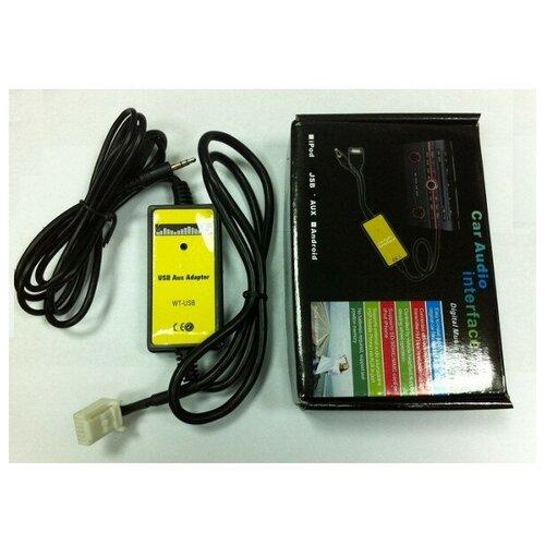 MP3 адаптер MP3 LINK для HONDA 2.4 (USB на проводе)