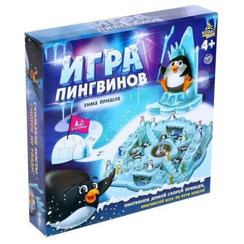 Фото - Настольная игра Лас Играс Игра пингвинов настольная игра лас играс ква шарики