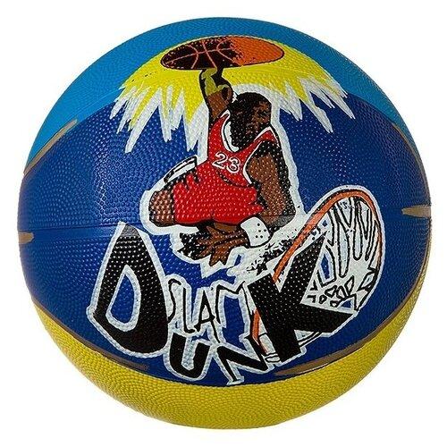 Баскетбольный мяч Гратвест Slam Dunkl, р. 5 цветной мяч гратвест бегемот загорает c20408 22 см синий