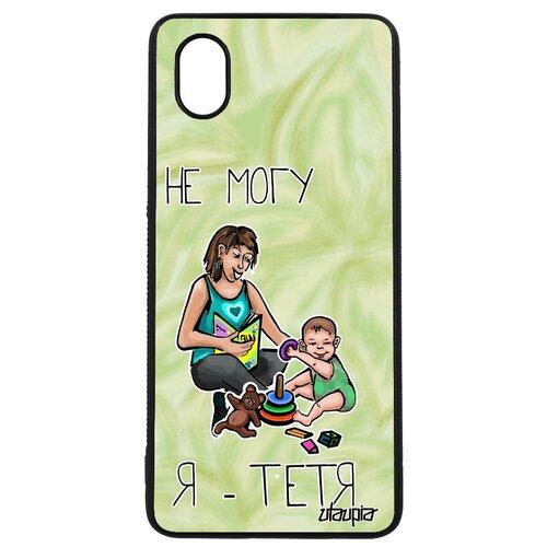 "Чехол на телефон Galaxy A01, ""Не могу - стала тетей!"" Комикс Пародия"