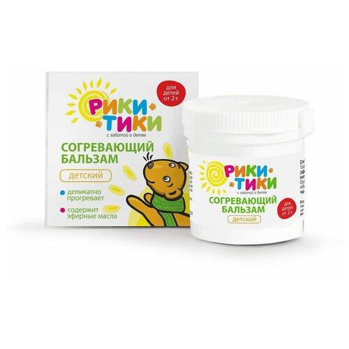 Рики-Тики Бальзам для тела детский согревающий, 30 мл