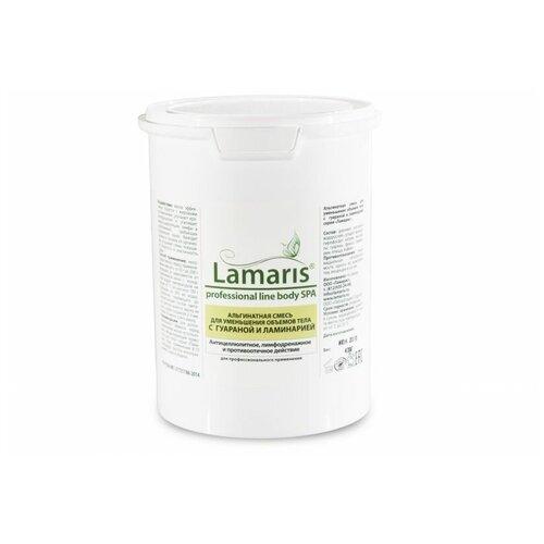 Lamaris маска альгинатная для уменьшения объемов тела с гуараной и ламинарией 400 г