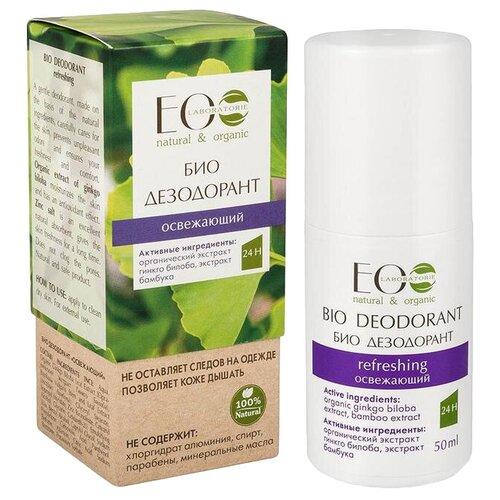 ECO Laboratorie дезодорант, ролик, освежающий, 50 мл
