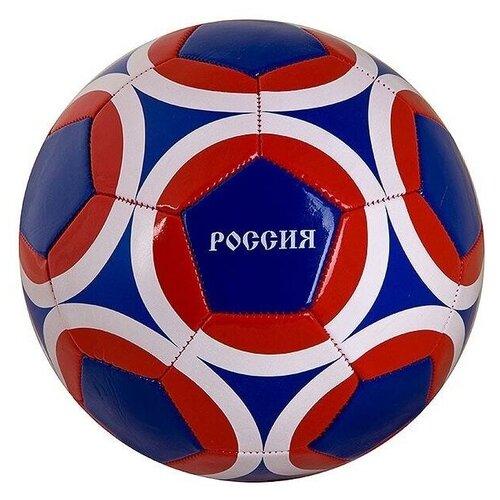 Футбольный мяч Гратвест Т88632 синий 5 мяч гратвест бегемот загорает c20408 22 см синий