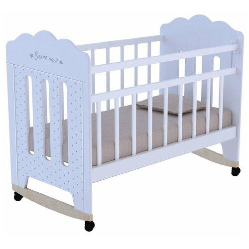 Кроватка Волжская деревообрабатывающая компания Bonne (колесо) (качалка), на полозьях белый
