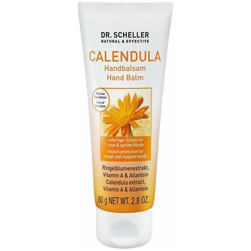 Бальзам для рук Dr. Scheller Cosmetics Календула 75 мл