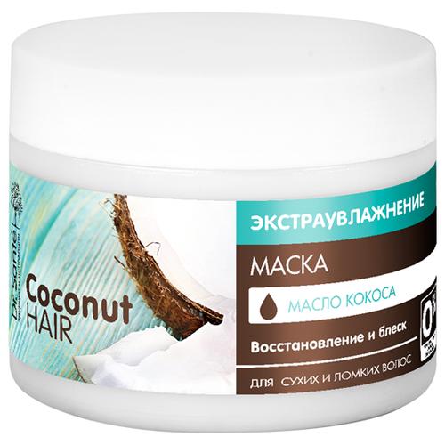 Dr. Sante Coconut Hair Маска для волос Восстановление и блеск, 300 мл шампунь для волос dr sante coconut hair