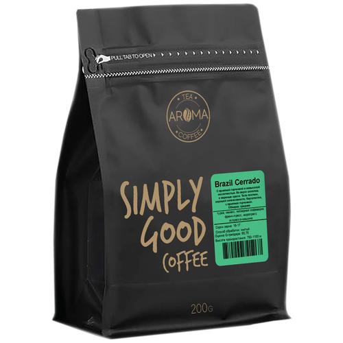 Кофе в зернах Бразилия Серрадо (Вес-200гр.)