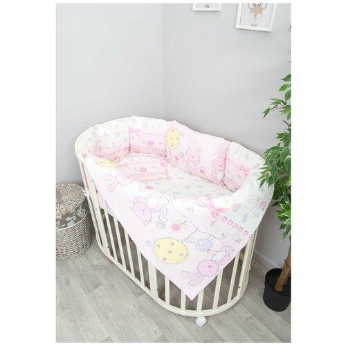 Купить Комплект белья в круглую детскую кроватку Акварель , 6 предметов, цвет: розовый, Сонный Гномик, Постельное белье и комплекты