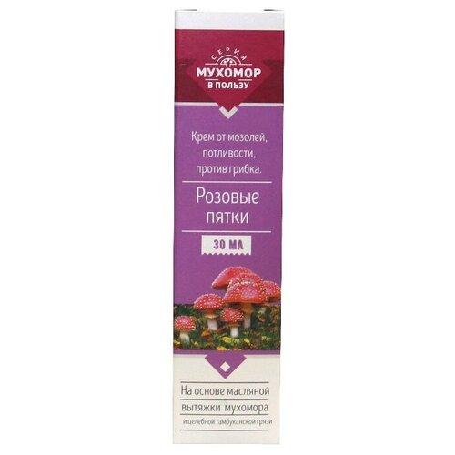 Бизорюк Крем для ног Розовые пятки 30 мл бутылка