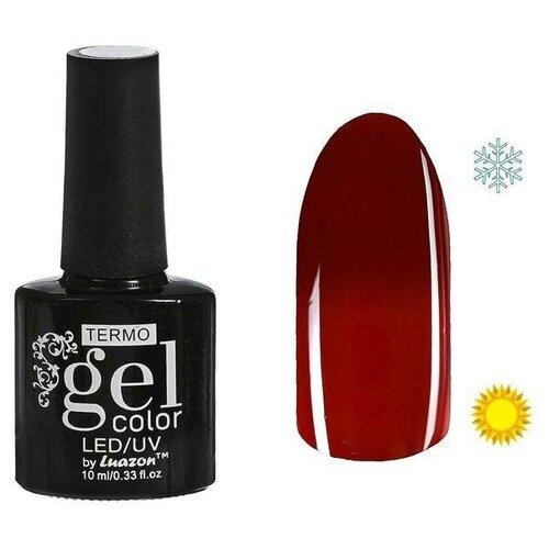 Фото - Гель-лак для ногтей Luazon Gel color Termo, 10 мл, A1-044 коричневый гель лак для ногтей luazon gel color termo 10 мл а2 076 пурпурный перламутровый