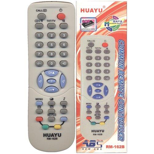 Фото - Пульт Huayu для Toshiba RM-162B(CT-90119) универсальные пульт huayu для toshiba rm d809 универсальные