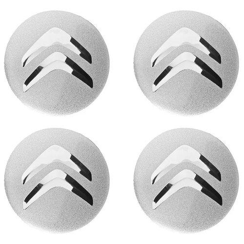 Наклейки на колесные диски Mashinokom, NZD018